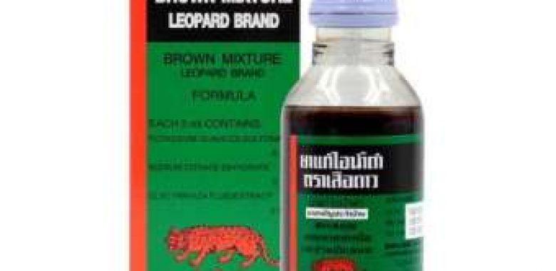 ยาแก้ไอน้ำดำตราเสือดาว ( ยาสามัญประจำบ้าน )